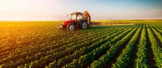 Научные основы ландшафтных агротехнологий