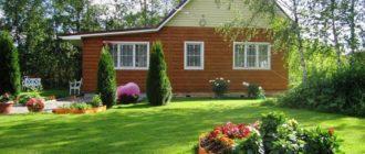 Как правильно перестроить садовый дом и участок