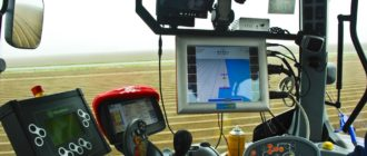 трактор с gps управлением