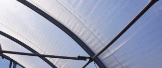 Уменьшение площади поверхности светопропускающего покрытия в теплицах